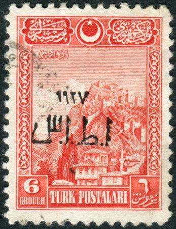 overprint: TURKEY - CIRCA 1926: Postage stamp printed in Turkey, depicted Fortress of Ankara overprint Second Izmir Exhibition Issue, 1927, circa 1926