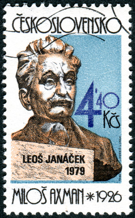 publicist: CZECHOSLOVAKIA - CIRCA 1982: Postage stamp printed in Czechoslovakia, shows Czech composer Leos Janacek, a bust by Milos Axman, circa 1982