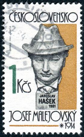 josef: CZECHOSLOVAKIA - CIRCA 1982: Postage stamp printed in Czechoslovakia, shows Czech writer Jaroslav Hasek, sculpture by Josef Malejovsky, circa 1982