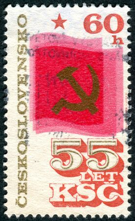 czechoslovak: CZECHOSLOVAKIA - CIRCA 1976: Postage stamp printed in Czechoslovakia, is devoted to the 55th anniversary of the Czechoslovak Communist Party, shows Hammer and Sickle, circa 1976