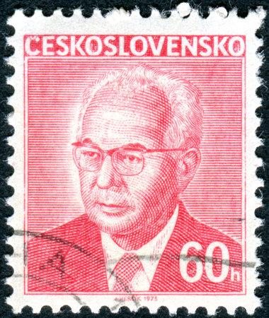 czechoslovakia: CZECHOSLOVAKIA - CIRCA 1975: A stamp printed in the Czechoslovakia, shows the president of Czechoslovakia, Gustav Husak, circa 1975