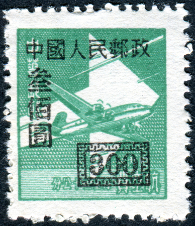 overprint: CHINA - CIRCA 1949: Postage stamp printed in China, shows a Douglas DC-4 and Arrow overprint 1950, circa 1949 Editorial
