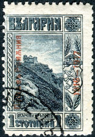 overprint: BULGARIA - CIRCA 1911: Postage stamp printed in Bulgaria, show Ruins of the Castle of Tsar Assen overprint 1916, Occupation of Romania, circa 1911