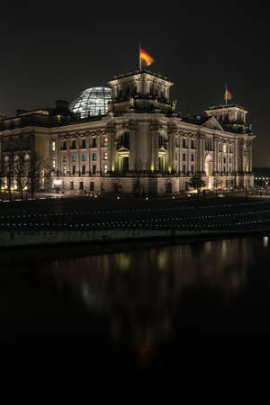 election night: Reichstag building in the night illumination. Reichstag building - is German parliament (Bundestag). Germany Stock Photo