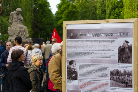 nationalists: BERLIN - MAY 08, 2015: Victory in Europe Day. Treptower Park. The fight against Bandera (Ukrainian nationalists) in the USSR. The information stand. Editorial