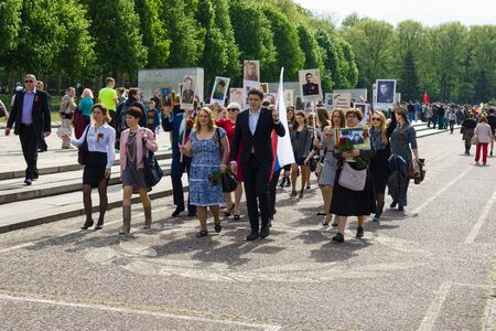 treptow: BERLIN - MAY 09, 2015: Victory Day in Treptower Park. The action Immortal Regiment in Treptow Park.