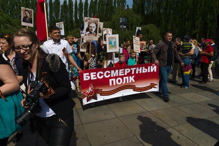 treptow: BERLIN - MAY 09, 2015: Victory Day. The action Immortal Regiment in Treptow Park.