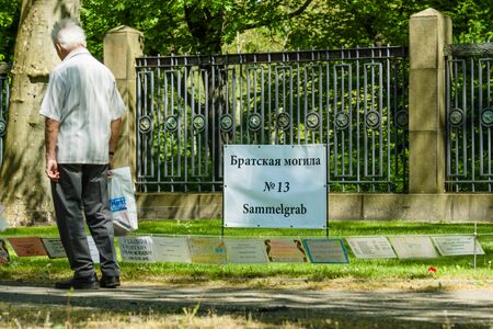 the nazis: BERLIN - MAY 08, 2016: Victory in Europe Day. Treptower Park. Mass grave of fallen soldiers and officers who liberated Berlin from the Nazis. Signs with names and date of death.