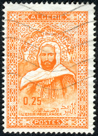 ALGERIA - CIRCA 1971: A stamp printed in Algeria, shows a portrait of religious and military leader Abdelkader El Djezairi, circa 1971 Editorial