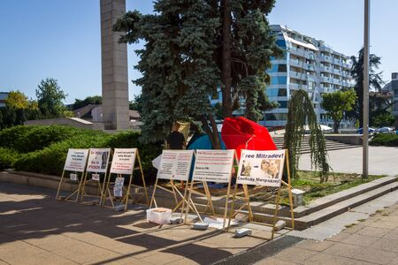 BURGAS, BULGARIA - AUGUST 20, 2017: Protest action near the court against repression and persecution by the Russian authorities of Yogi Mitradevanand Paramahamsa. Sajtókép