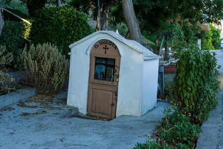 POMORIE, BULGARIA - AUGUST 26, 2017: Small chapel of St. Petersburg Nicholas on the street of the seaside resort town of Pomorie.