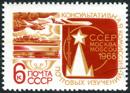 USSR - CIRCA 1968: A stamp printed in the USSR, dedicated to the Meeting of UPU Consultative Committee, circa 1968