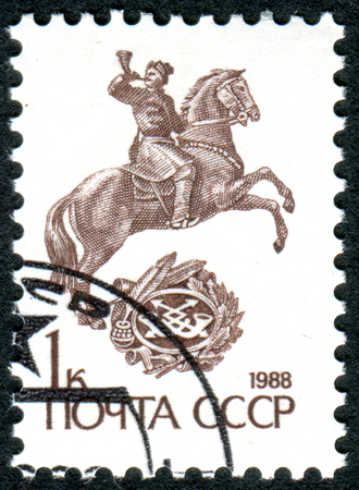 USSR - CIRCA 1988: A stamp printed in the USSR, shows a Post Rider, circa 1988