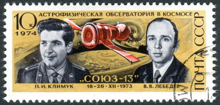 USSR - CIRCA 1974: A stamp printed in USSR, dedicated to Cosmonautics Day, shows the cosmonauts Pyotr Klimuk and Valentin Lebedev, and spacecraft Soyuz 13, circa 1974 Editorial