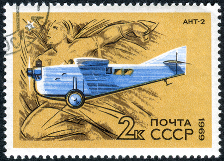 USSR - CIRCA 1969: A stamp printed in the USSR, shows a Soviet civil aircraft Tupolev ANT-2 (circa 1969), circa 1969