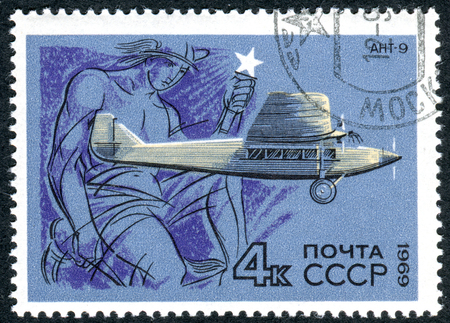 USSR - CIRCA 1969: A stamp printed in USSR, shows a Soviet civil aircraft Tupolev ANT-9, circa 1969