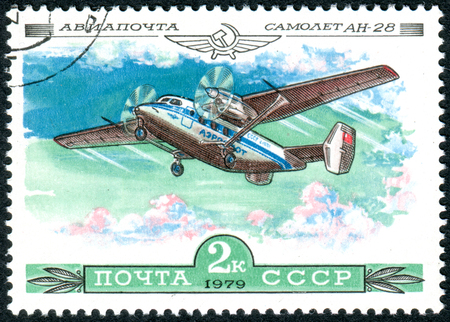 USSR - CIRCA 1979: A stamp printed in the USSR, shows a Aeroflot Plane AH-28, circa 1979 Editorial
