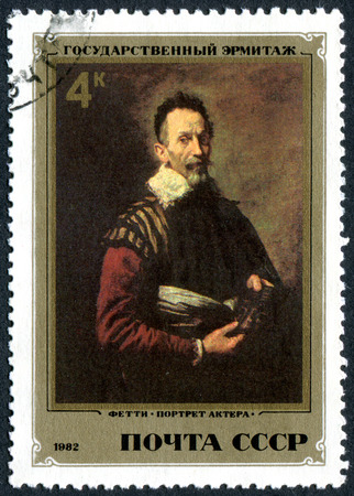 USSR - CIRCA 1982: A stamp printed in the USSR, shows a painting from the Hermitage collection: Portrait of an Actor, by Domenico Fetti, circa 1982