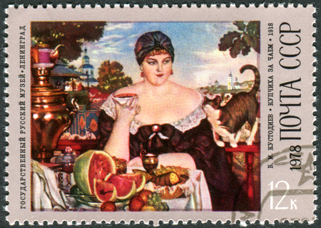 USSR - CIRCA 1978: A stamp printed in the USSR, shows a painting