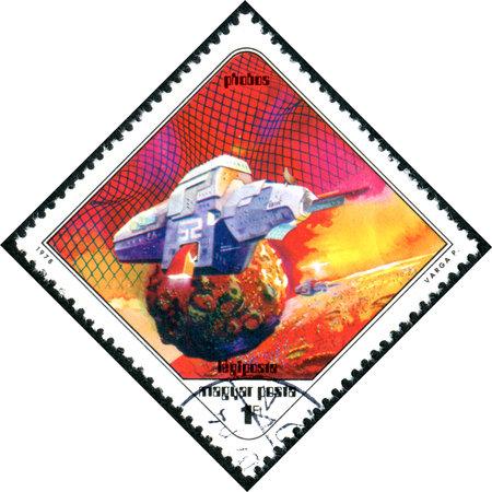 HUNGARY - CIRCA 1978: A stamp printed in Hungary, depictedScience Fiction Paintings by Pal Varga: Spaceship near Phobos, circa 1978