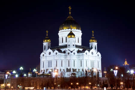 depicts: The photo depicts Christ the Savior Cathedral