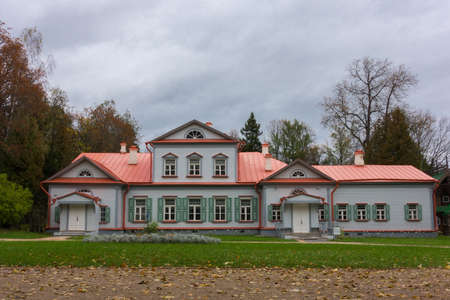 reserve: Pictured Reserve Abramtsevo house is located in the reserve.
