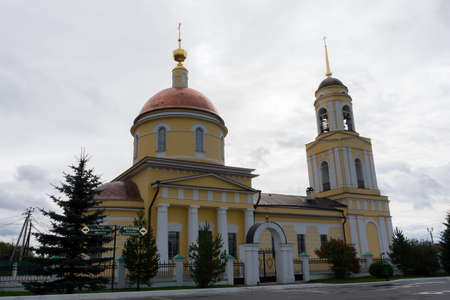 monastery nature: The photo shows the Church