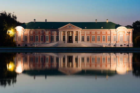 depicts: The photo depicts the Catherine Palace in park Kuskovo