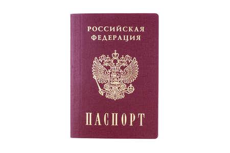 La Federación de Rusia y el pasaporte están escritos en ruso. Documento. Pasaporte ruso sobre fondo blanco. Aislado. Foto de archivo