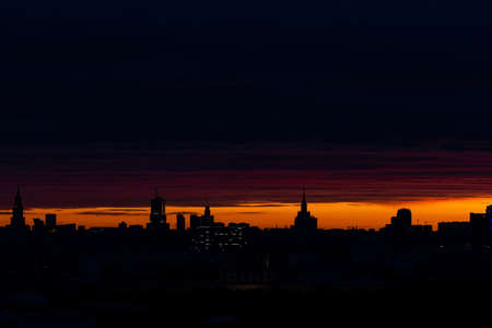 Siluet Moscow at sunset in the evening, a Beautiful landscape of Moscow