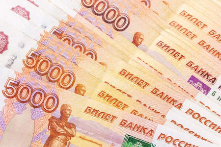 Russian money face value of five thousand rubles. Close-up of Russian rubles. The concept of Finance.Background and texture of money Reklamní fotografie