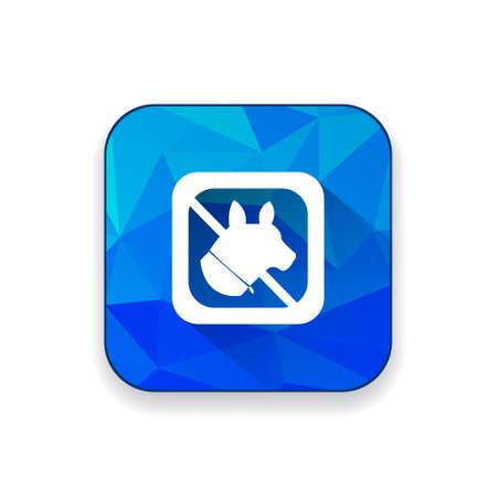 dog allowed: no pets  icon Illustration