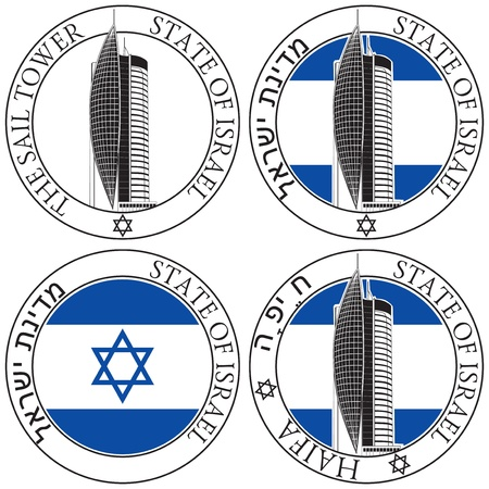 Vectorial set of postal stamp on theme of Israel, executed in National color. No blends and gradients. Vector