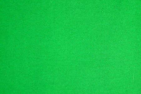 weicher grüner Stoffhintergrund, nah, kurzer Fokus