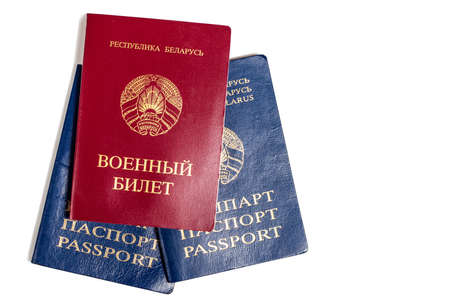 Passport and Military ID of a citizen of the Republic of Belarus. The inscription in Russian