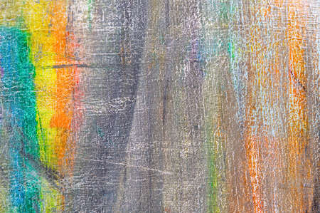 abstract rainbow multicolored background formed by erasing paints from the canvas, short focus. Not an art object, temporary effect. Stock Photo