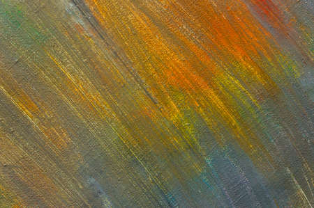 abstract faded multicolored background resulting from washing off paints from canvas, short focus. Not an art object, temporary effect.
