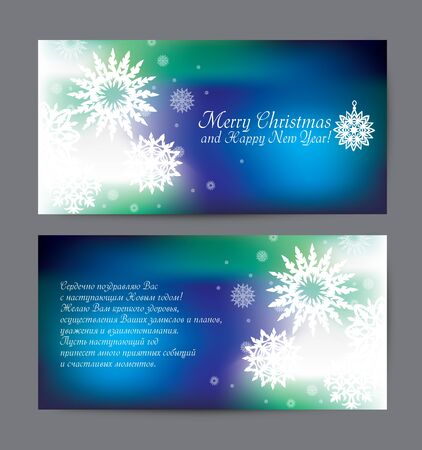 christmas blue holiday flyer Vector