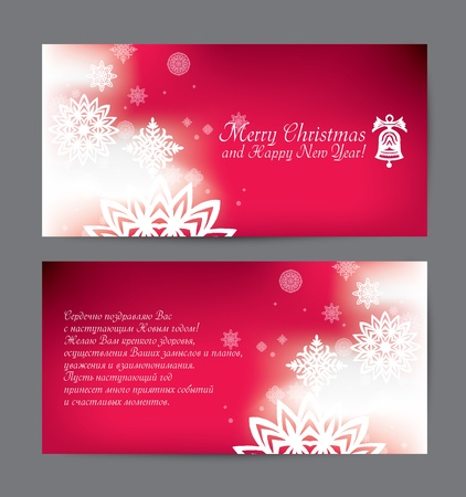 red christmas invitation flyer Vector