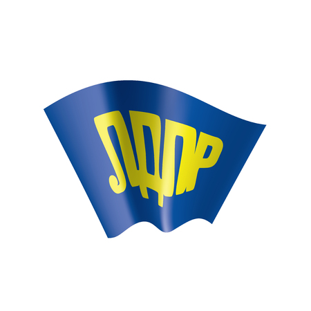 The flag of the Russian liberal democratic party LDPR. Vector illustration on white background. Иллюстрация