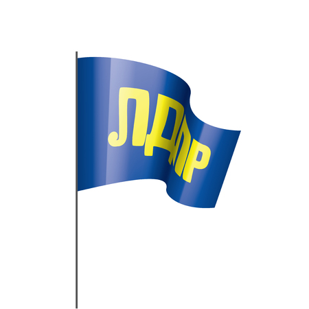 The flag of the Russian liberal democratic party LDPR. Vector illustration on white background. Çizim