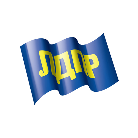 The flag of the Russian liberal democratic party LDPR. Vector illustration on white background. Ilustrace