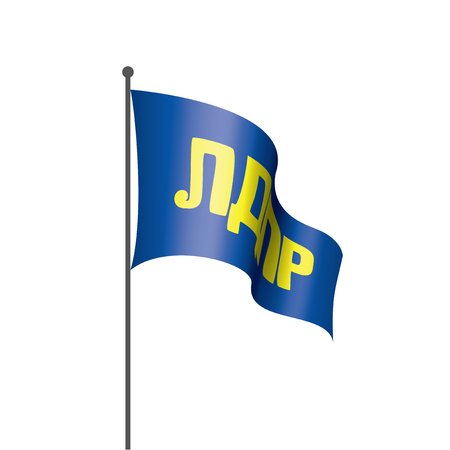 The flag of the Russian liberal democratic party LDPR. Vector illustration on white background.