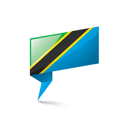 Tanzania national flag, vector illustration on a white background  イラスト・ベクター素材