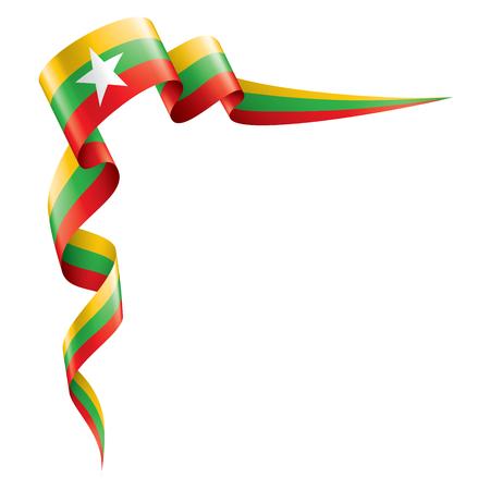 Myanmar Nationalflagge, Vektorillustration auf einem weißen Hintergrund Vektorgrafik