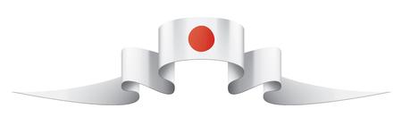 Japan national flag, vector illustration on a white background