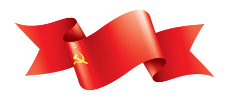 The red flag of the USSR. Vector illustration on white background 版權商用圖片 - 122226922