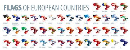 Satz Flaggen Europas. Vektor-Illustration Vektorgrafik