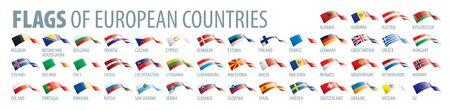 Set of flags of Europe. Vector illustration Vektorgrafik