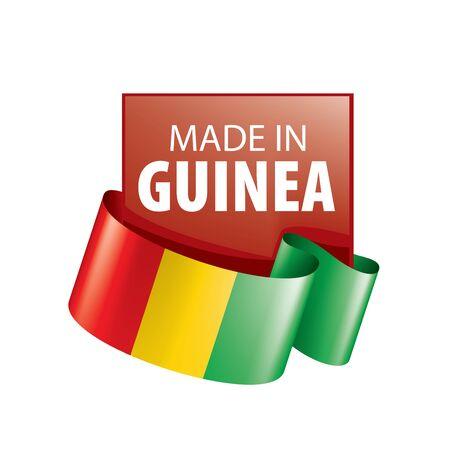 guinea flag, vector illustration on a white background. Imagens - 130159285